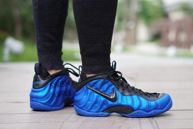 Nike-Air-Foamposite-Pro-Hyper-Cobalt