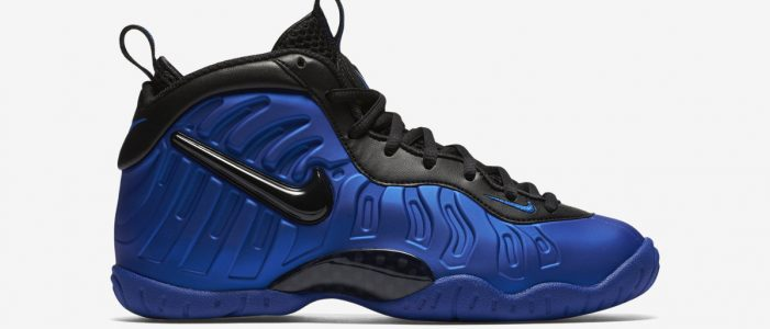 20-lecie-Nike Air-Foamposite-One